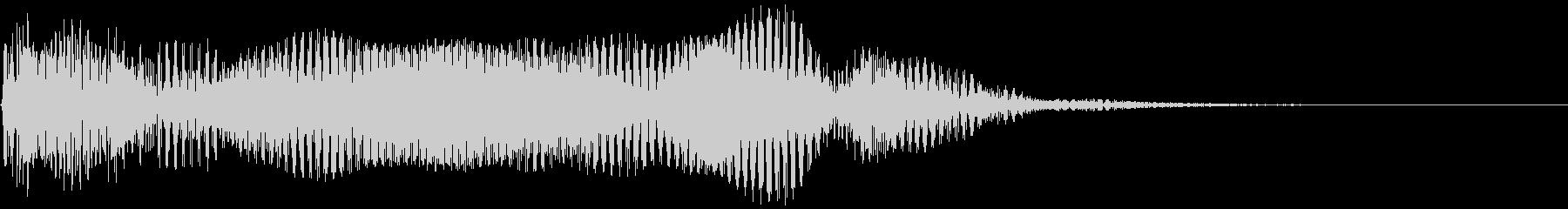 ブーン 映画の予告など(インパクト音)の未再生の波形
