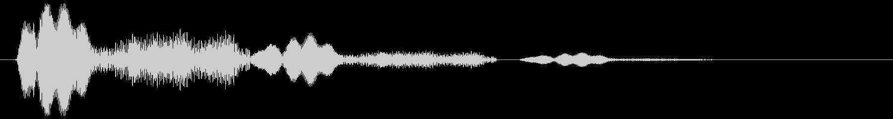 ピュウァァァン(シューティング)の未再生の波形