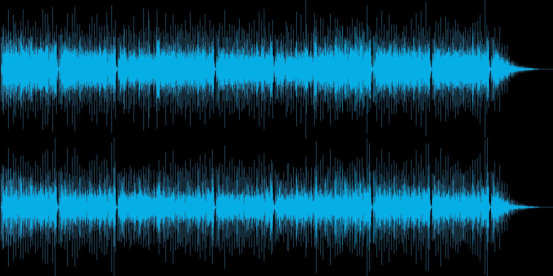 ほのぼのとしたブルースの再生済みの波形