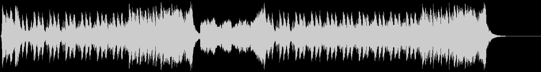 スリル満点のハリウッド系オーケストラの未再生の波形