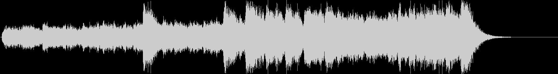 ハリウッド風30秒ファンファーレの未再生の波形