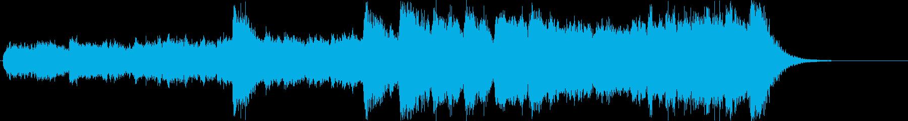 ハリウッド風30秒ファンファーレの再生済みの波形
