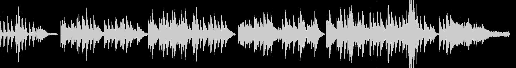 「ふるさと」ピアノアレンジ リバーブ浅めの未再生の波形