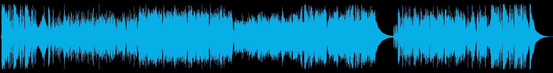 不思議な世界に迷い込んだストリングス曲の再生済みの波形