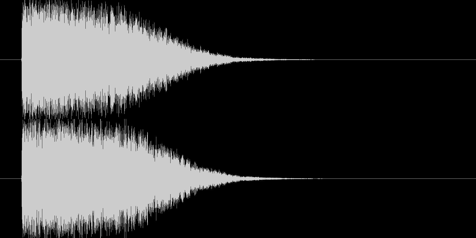光りインパクトの未再生の波形