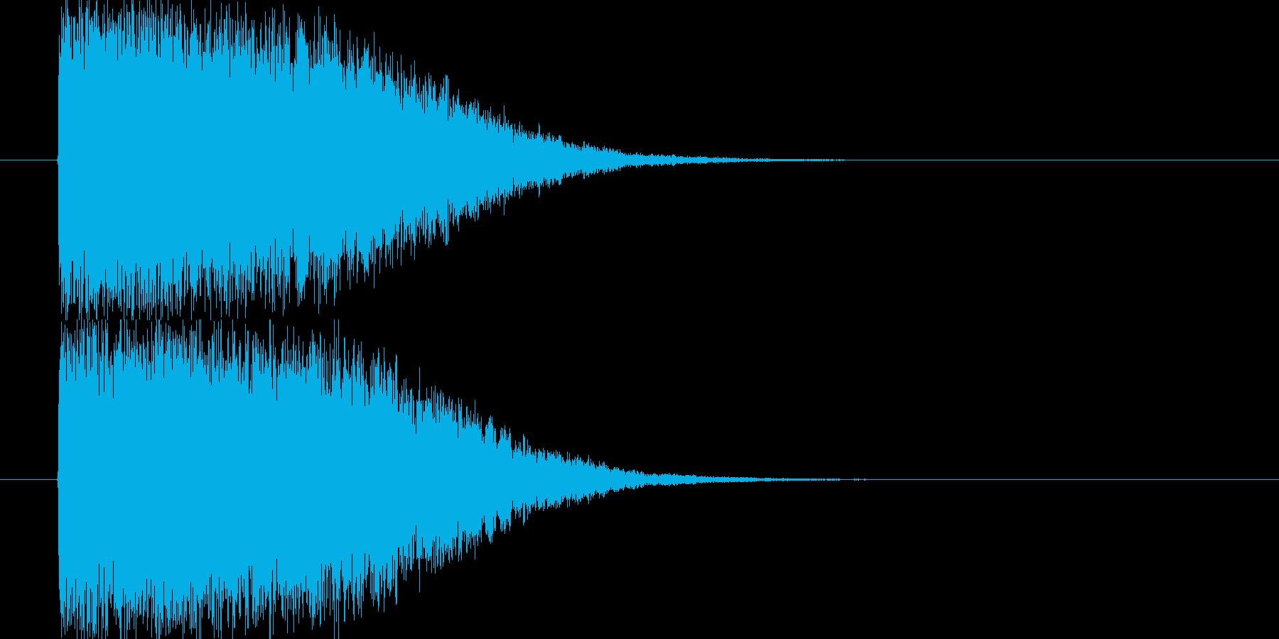 光りインパクトの再生済みの波形
