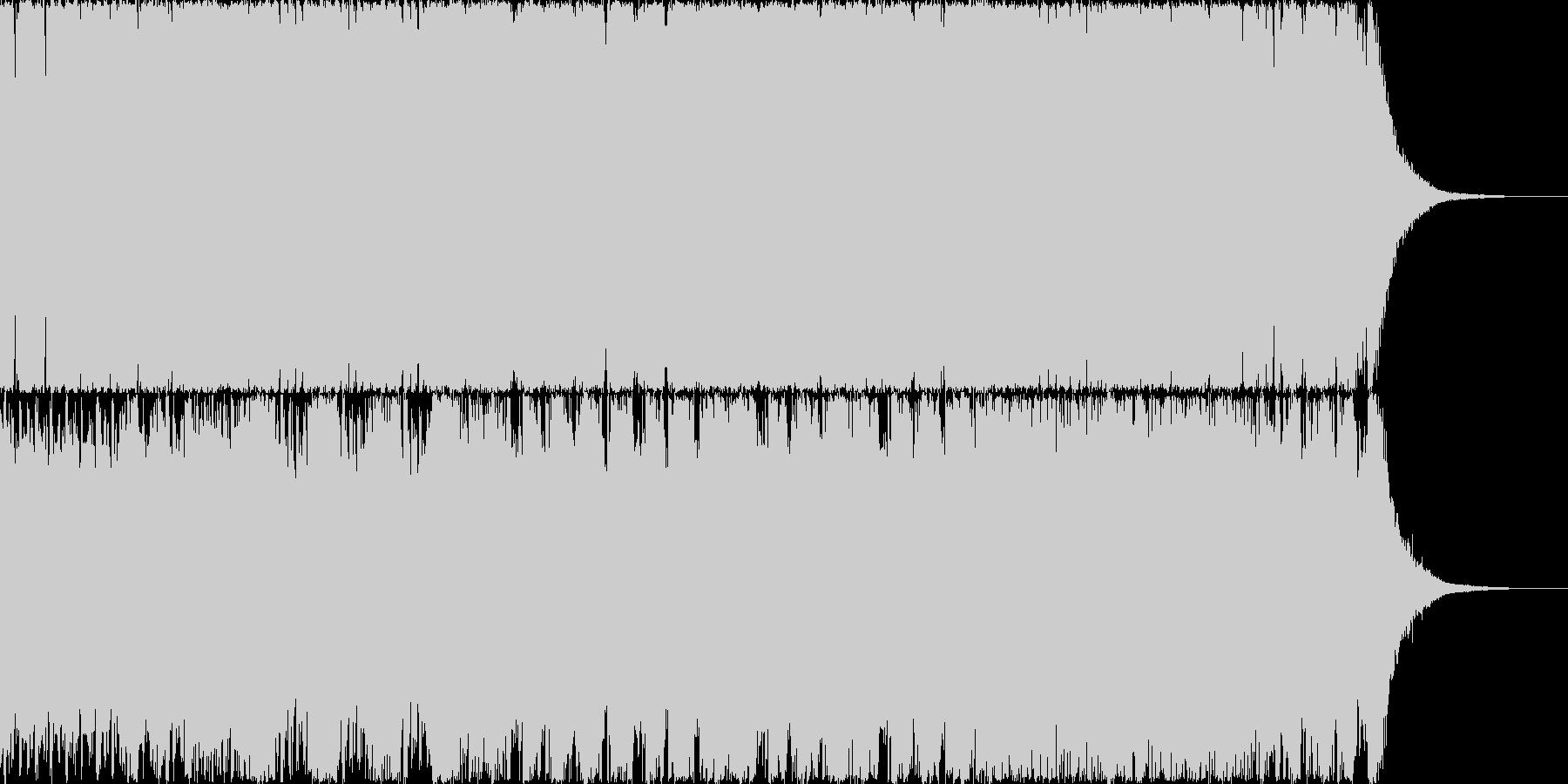 ワブルベースを取り入れたハードロックの未再生の波形