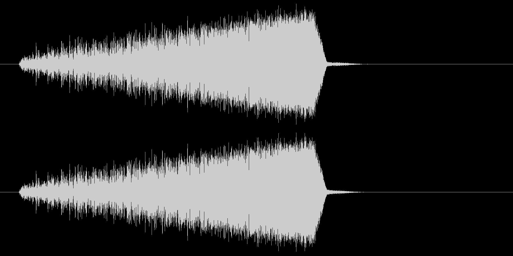 ヒュイィィ(力や気を溜める音) 02の未再生の波形