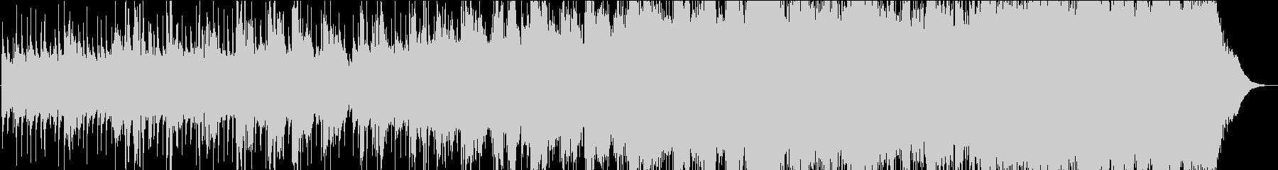 アンニュイなギターサウンドの未再生の波形