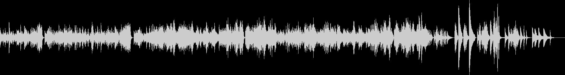 ショパン ノクターン Op32-No1の未再生の波形