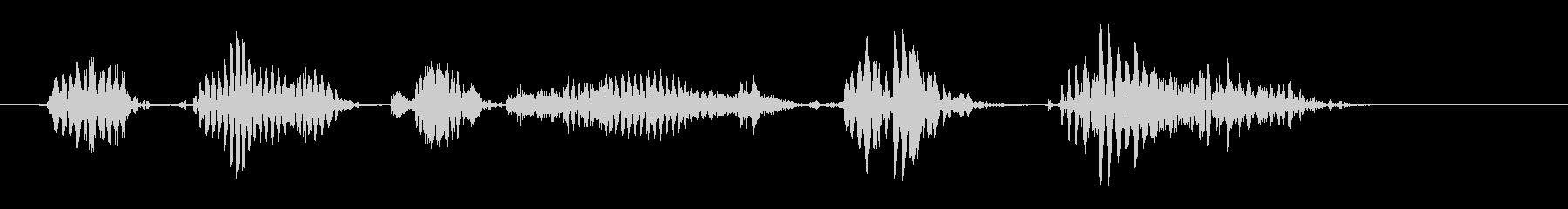 エイリアンの声:輸送ポッドへの報告の未再生の波形