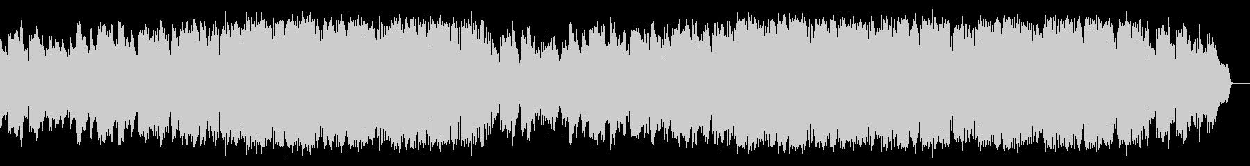 サックスが奏でる三連符のバラードの未再生の波形