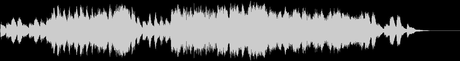 スローテンポで暗い厳かなバイオリンの曲の未再生の波形