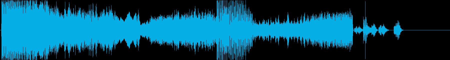 攻撃的なものの再生済みの波形