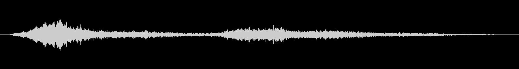 ヒューワーン ヒューワーンの未再生の波形