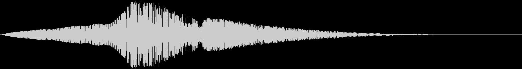 【SF演出】移動_11 ブーン・・・・の未再生の波形