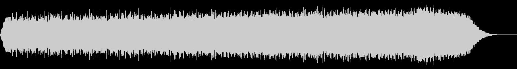 背景音(スリル)の未再生の波形