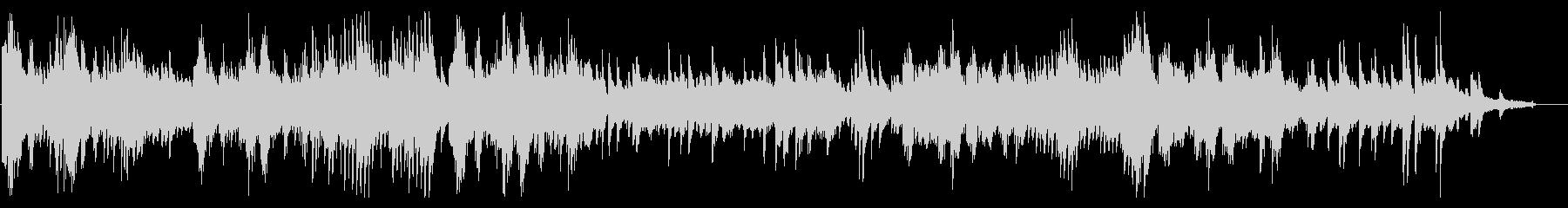 秋を表現したピアノ曲の未再生の波形