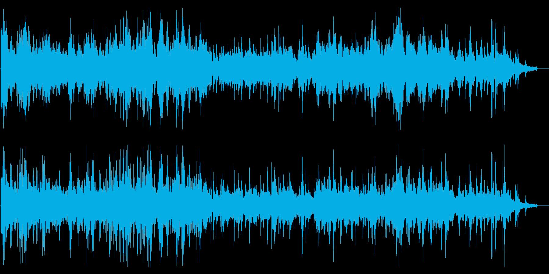 秋を表現したピアノ曲の再生済みの波形