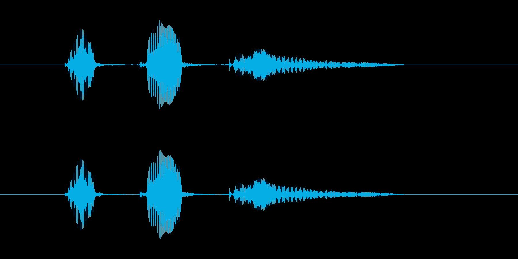 ペケポン!の再生済みの波形