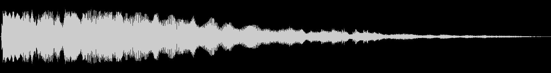 少し暗めなオープニング音の未再生の波形