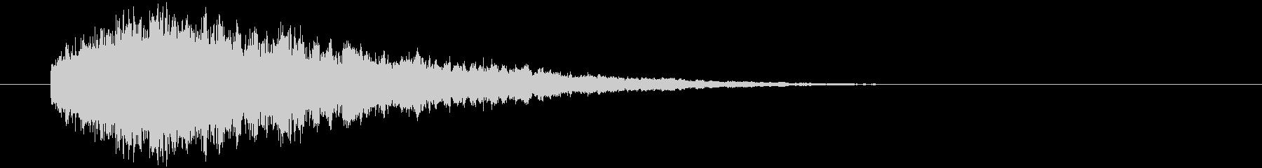 会社ロゴSEの未再生の波形
