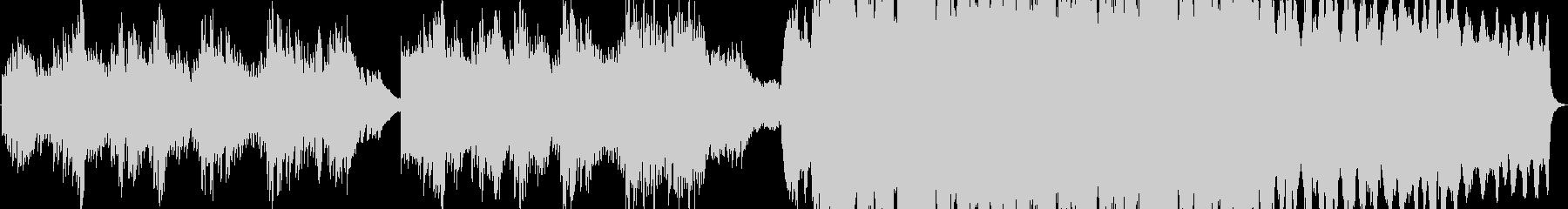 温かみのあるピアノバラード、ストリングスの未再生の波形