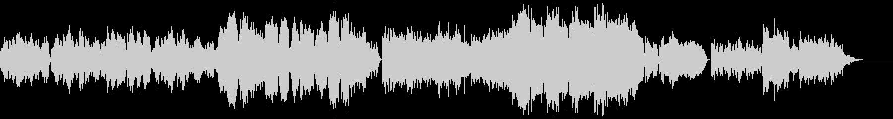 ケルトの笛とハープ主体のやわらかな曲の未再生の波形
