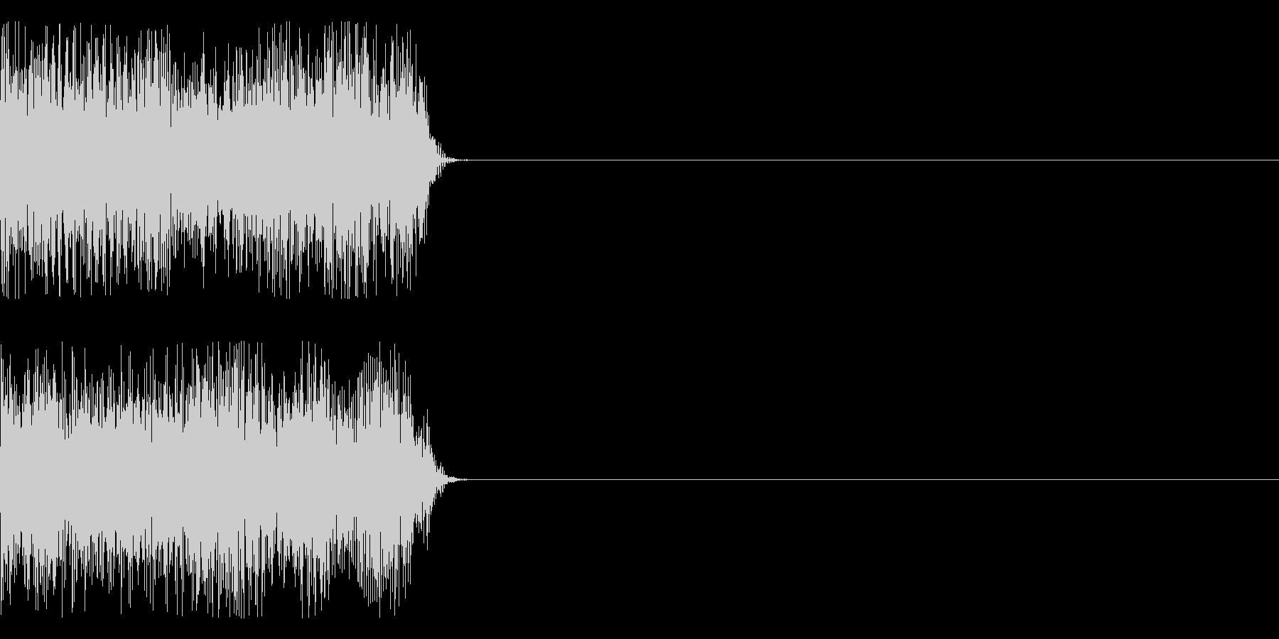 ビーの未再生の波形