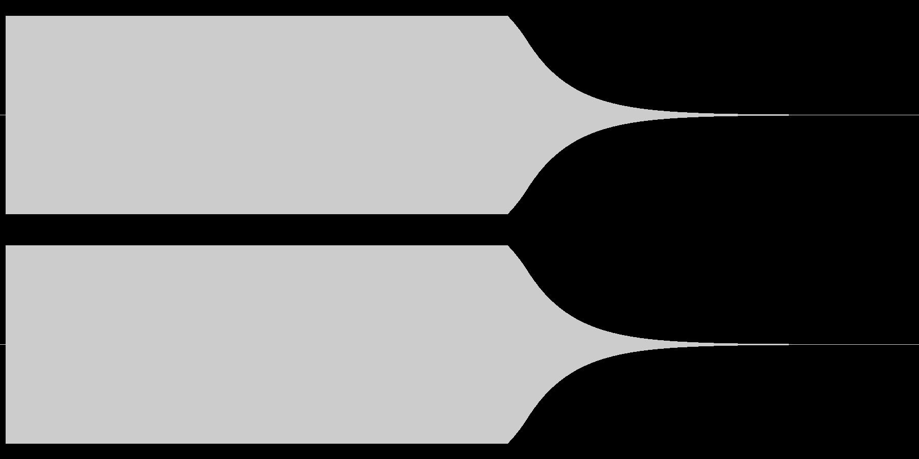 ポゥーーーーー(落ちていく感じ)の未再生の波形
