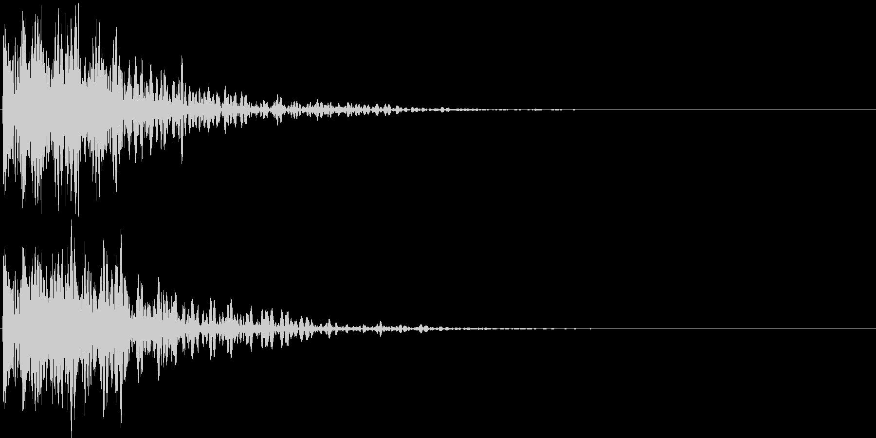 ボカーン(強めの攻撃音)の未再生の波形