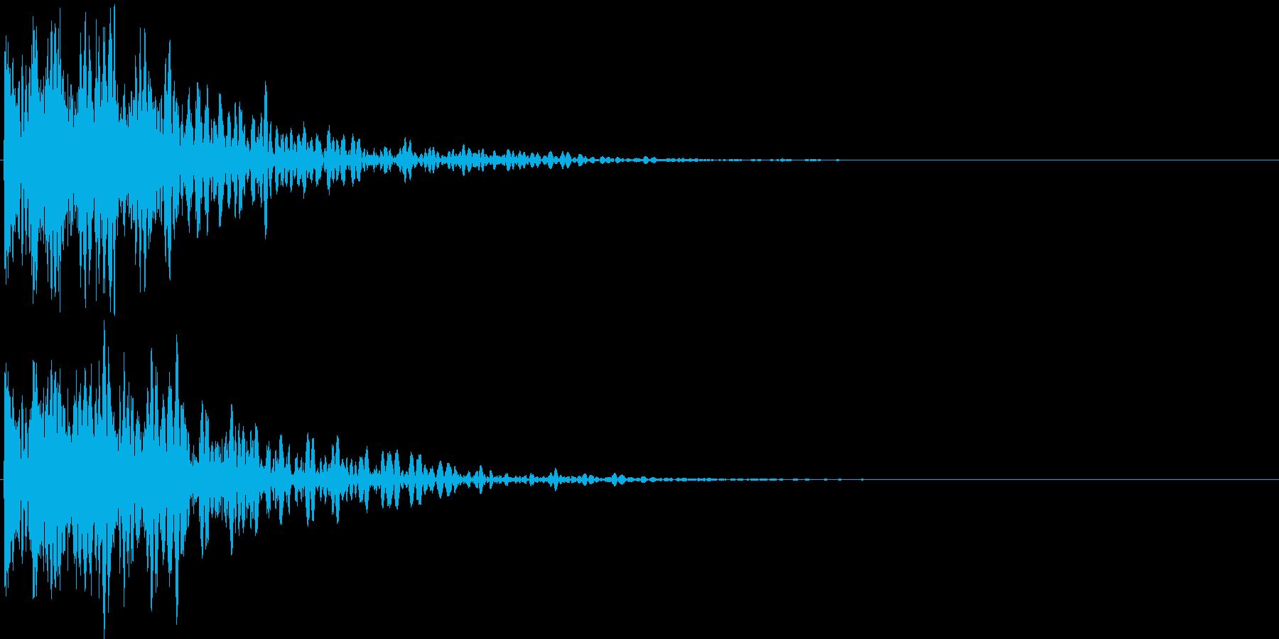 ボカーン(強めの攻撃音)の再生済みの波形