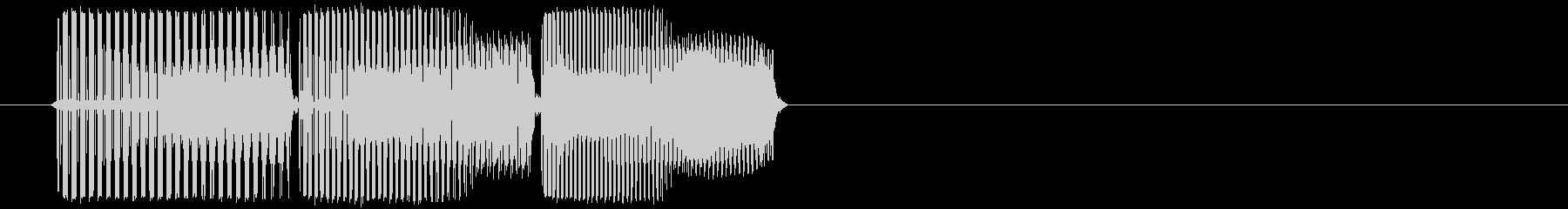 テロリ(決定時の効果音、レトロ)の未再生の波形