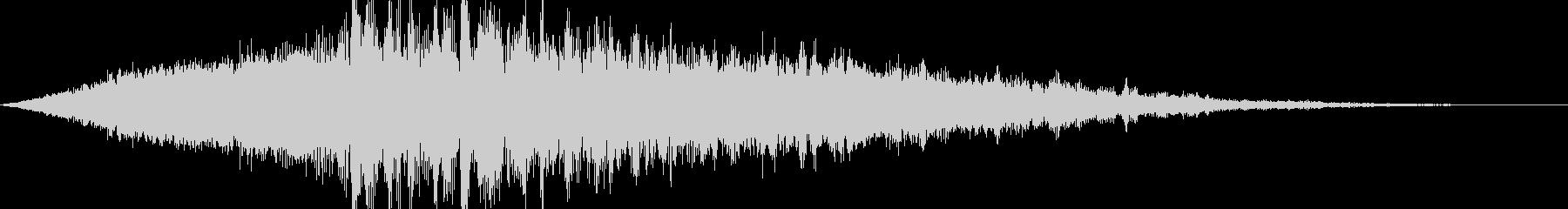 どーん:ハイブリット音:オープニング4の未再生の波形