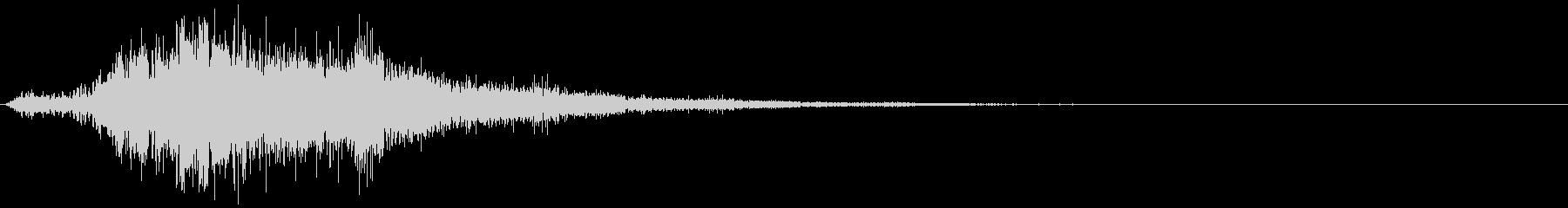 フワーポーン(ボス、本拠地、アジト)の未再生の波形