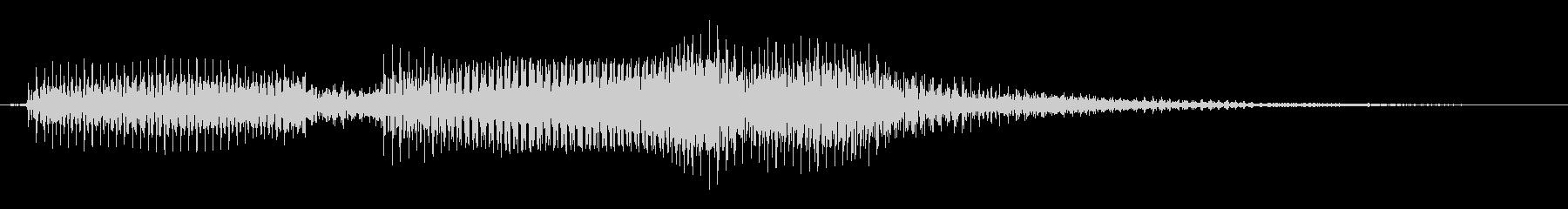 コメディホーン:ダブルブローの未再生の波形
