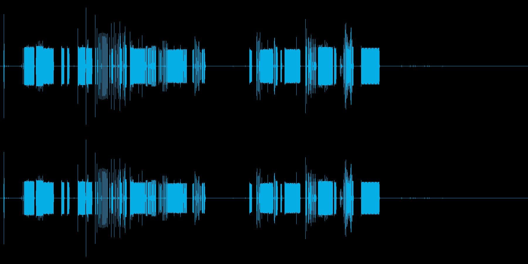 ADSLのような通信音。の再生済みの波形