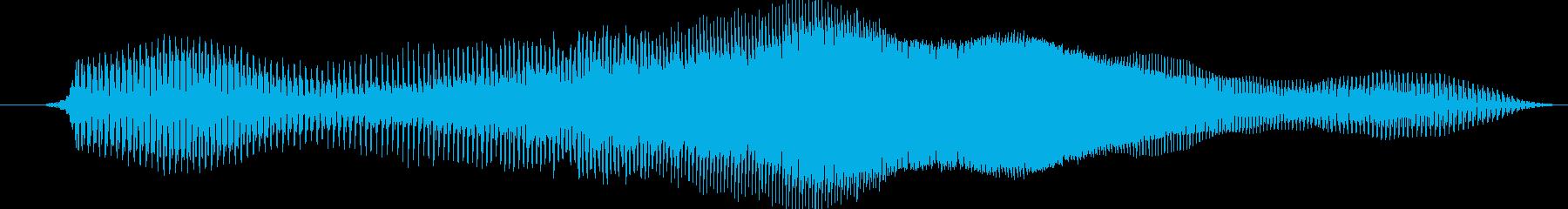 いやーん2(無加工)【セクシー、ギャグ】の再生済みの波形