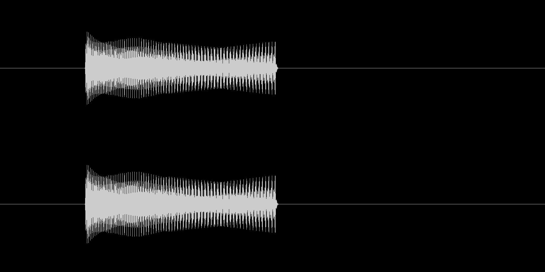 ティロリーン↓というシンセの早い下降音…の未再生の波形
