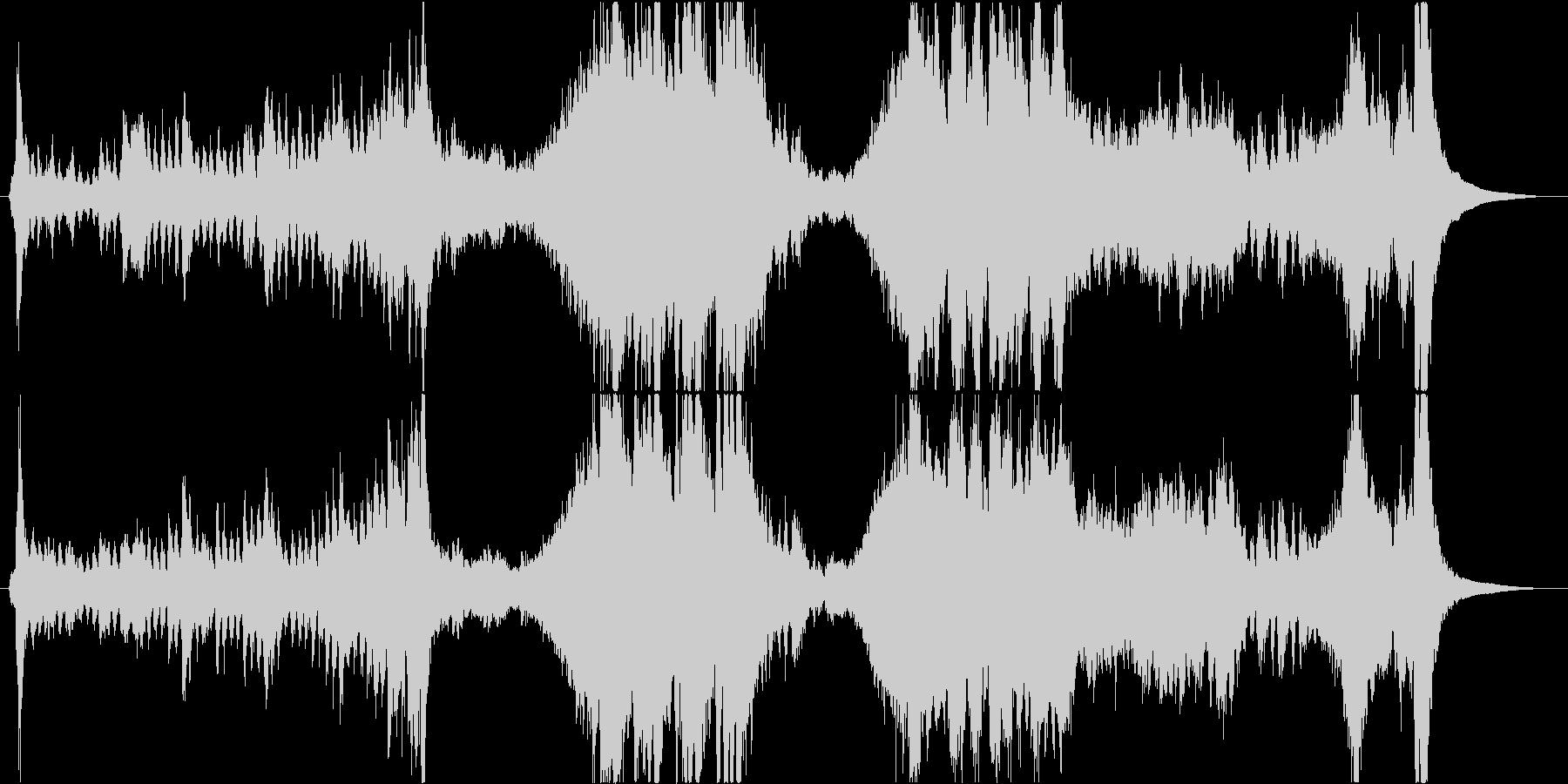 邪鬼から逃げ惑うオーケストラ曲の未再生の波形