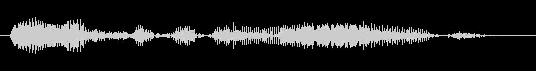 今すぐダウンロード (シリアス、固め)の未再生の波形