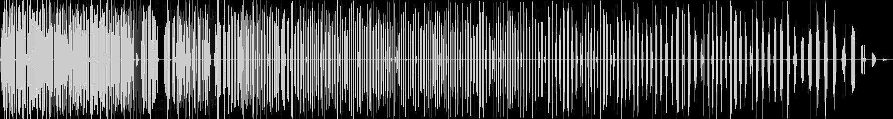 フラタリング解消5の未再生の波形