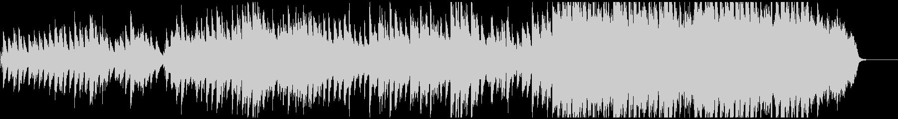 ピアノとストリングスの切ない曲の未再生の波形