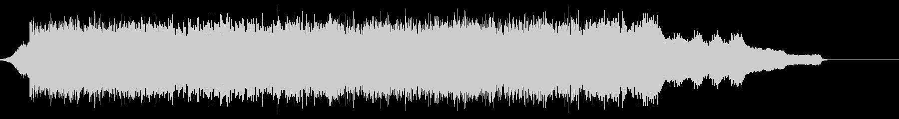 企業VP映像、119オーケストラ、爽快cの未再生の波形