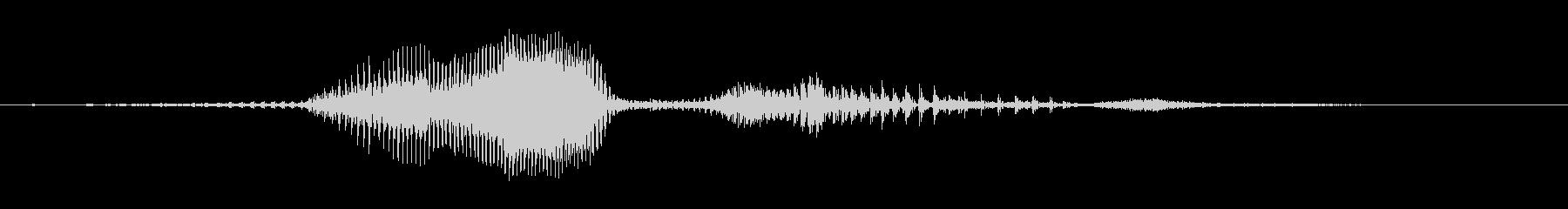 マーヴェラス!(テンション高)の未再生の波形