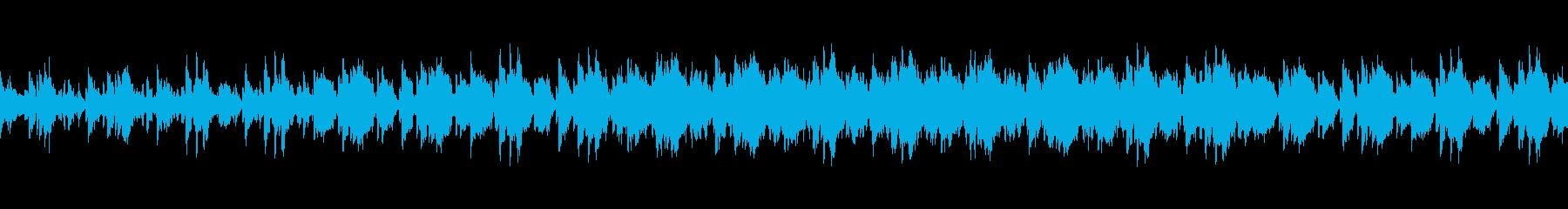 気取った感じのループBGMの再生済みの波形