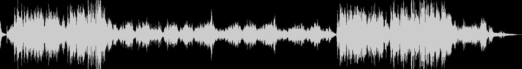 ショパン/幻想即興曲/ヴァイオリンの未再生の波形