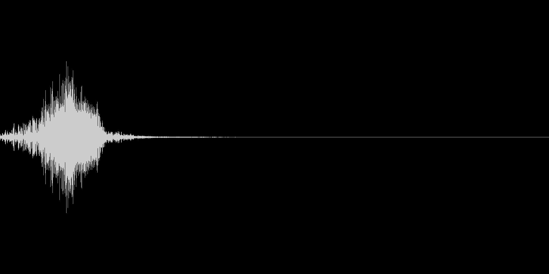 シューワ(ダイアログ閉じる_02)の未再生の波形