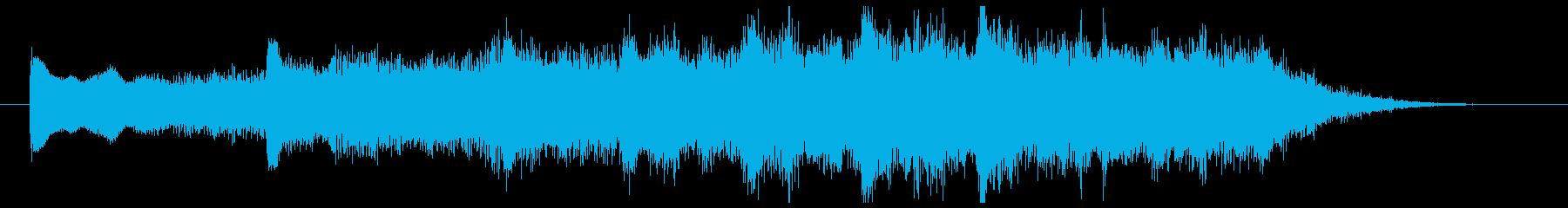 目覚めを思わせるサウンドロゴの再生済みの波形