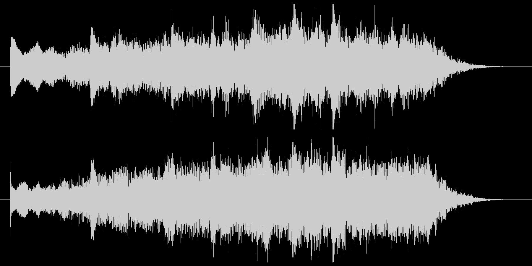 目覚めを思わせるサウンドロゴの未再生の波形